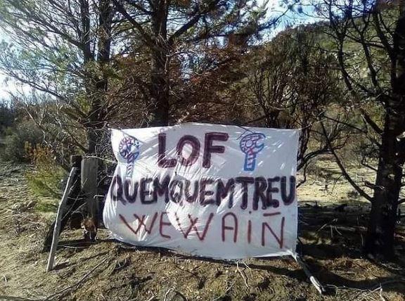 Lof Quemquemtrew